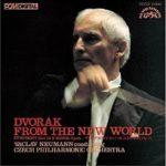 4月の試聴室 チェコの名指揮者 ヴァーツラフ・ノイマン